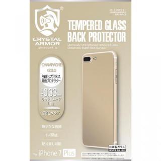 iPhone8 Plus/7 Plus フィルム クリスタルアーマー バックプロテクター シャンパンゴールド iPhone 8 Plus/7 Plus