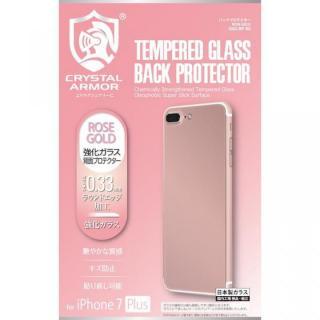iPhone8 Plus/7 Plus フィルム クリスタルアーマー バックプロテクター ローズゴールド iPhone 8 Plus/7 Plus