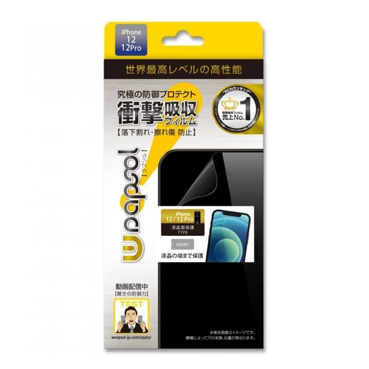 Wrapsol(ラプソル) iPhone 12 / 12 Pro 対応 液晶面保護 ULTRA 衝撃吸収保護フィルム_0