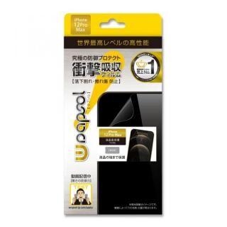 iPhone 12 Pro Max (6.7インチ) フィルム Wrapsol(ラプソル) iPhone 12 Pro Max対応 液晶面保護 ULTRA 衝撃吸収保護フィルム