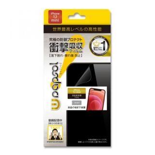 iPhone 12 mini (5.4インチ) フィルム Wrapsol(ラプソル) iPhone 12 mini 対応 液晶面保護 ULTRA 衝撃吸収保護フィルム