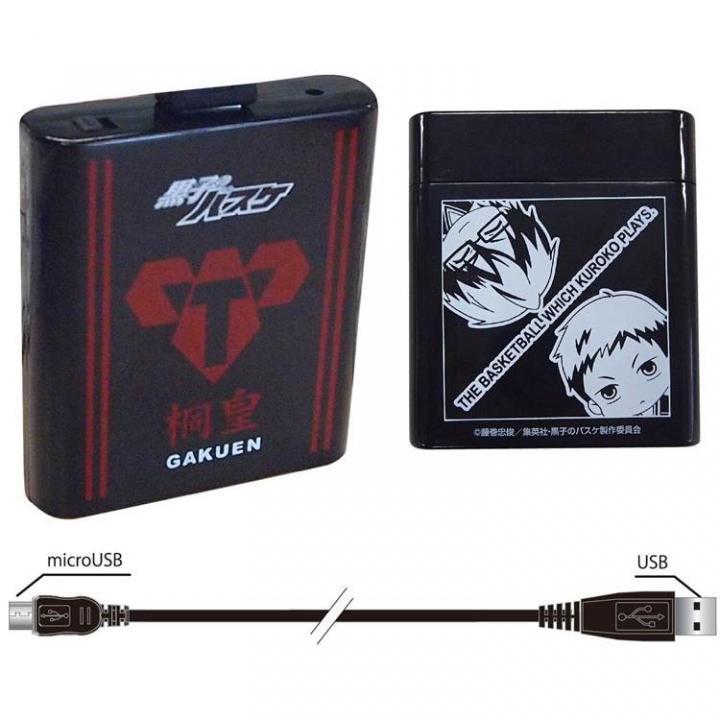 黒子のバスケ USB出力 電池式充電器 桐皇学園_0