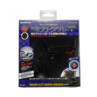 強力ゲル+真空吸盤 ワンタッチクリップホルダー_3