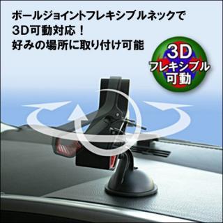 強力ゲル+真空吸盤 ワンタッチクリップホルダー_4