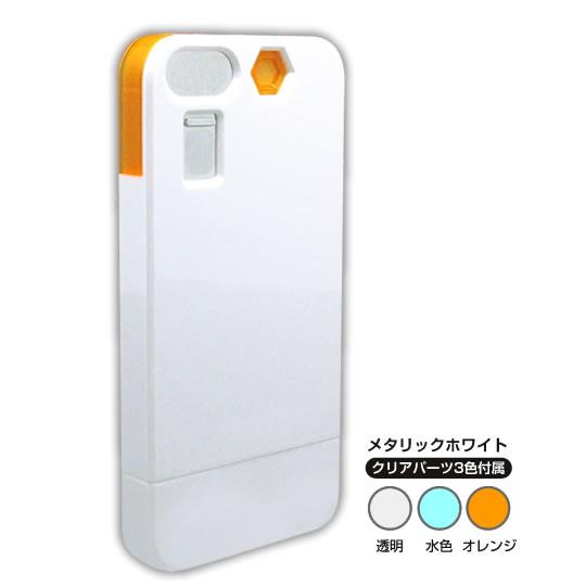 【iPhone SE/5s/5ケース】SPARX iPhone5s/5(メタリックホワイト)_0