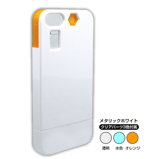 iPhone SE/5s/5 ケース SPARX iPhone5s/5(メタリックホワイト)_0