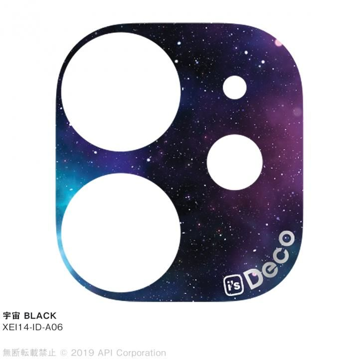 iPhone 11 ケース EYLE i's Deco カメラレンズ デコフィルム 宇宙 BLACK iPhone 11_0
