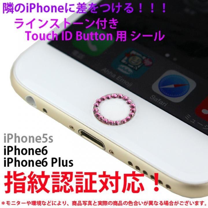 Touch ID ホームボタンカバー ラインストーン ピンク/ホワイト_0