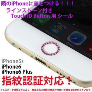 Touch ID ホームボタンカバー ラインストーン ピンク/ホワイト