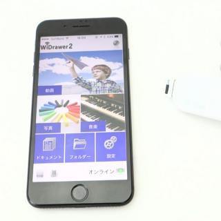 Wi-Fi USBリーダー(USB給電モデル)_4