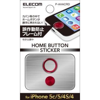 iPhone用ホームボタンステッカー/アルミ/レッド