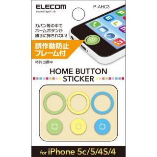 iPhone用ホームボタンステッカー/3個入/マルチカラー/ポップ