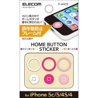 iPhone用ホームボタンステッカー/3個入/マルチカラー/ガール