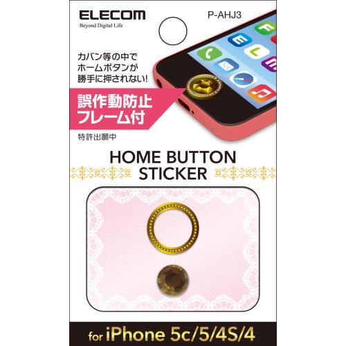 iPhone用ホームボタンステッカー/ジュエリー/ブラウン_0