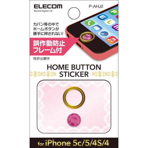 iPhone用ホームボタンステッカー/ジュエリー/ピンク_0