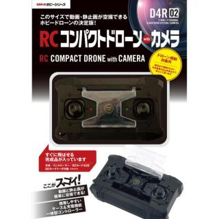 RCコンパクトドローン with カメラ_4