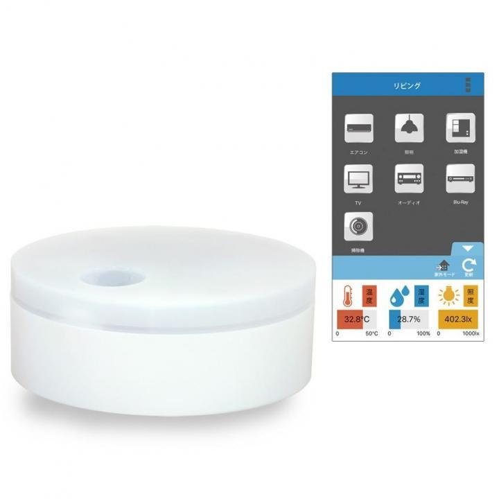 Wi-Fi接続 学習リモコンユニット_0