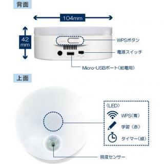 Wi-Fi接続 学習リモコンユニット_2