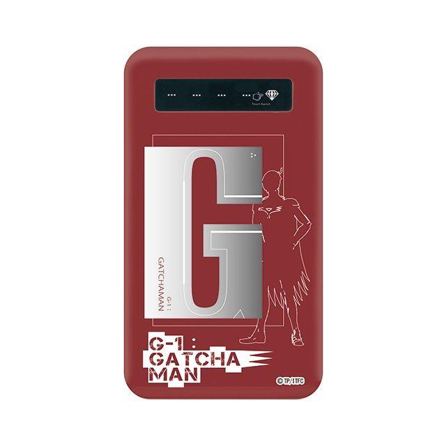 インフィニティフォース ガッチャマン イニシャルデザイン  モバイルバッテリー