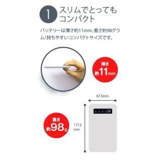 インフィニティフォース ガッチャマン イニシャルデザイン  モバイルバッテリー_1