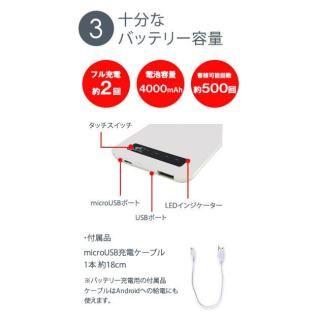 インフィニティフォース ガッチャマン イニシャルデザイン  モバイルバッテリー_3