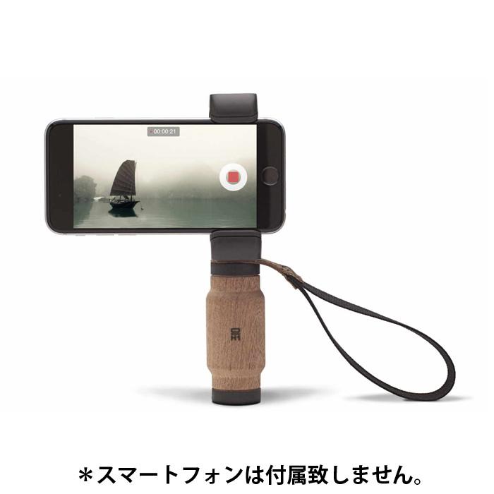 Shoulderpod S2 スマートフォン用ウッドハンドルグリップ_0