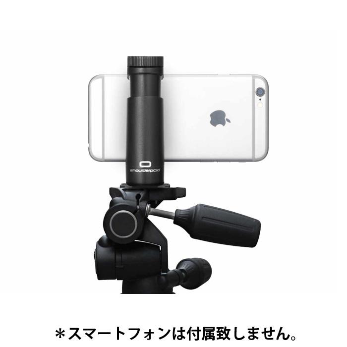 Shoulderpod G1 スマートフォン用グリップ