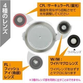 【iPhone6】ズタイラス ZIP-6LB + RV-2 キット iPhone 6ケース_5
