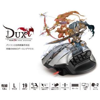 ゲーミングマウス DUX 2台同時操作対応マウス ブラック_7