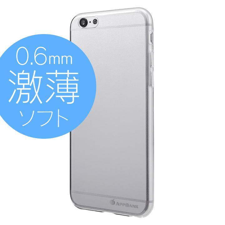 iPhone6 ケース AppBankのうすいiPhone 6ケース クリア ソフト_0
