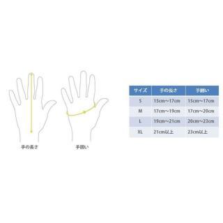極寒対応スマホ手袋ISGloves 赤 Sサイズ_3