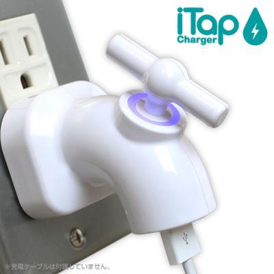 iTap USB充電ACアダプター