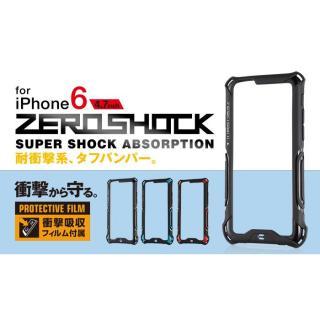 【iPhone6ケース】耐衝撃タフバンパー ZEROSHOCK レッド iPhone 6_3