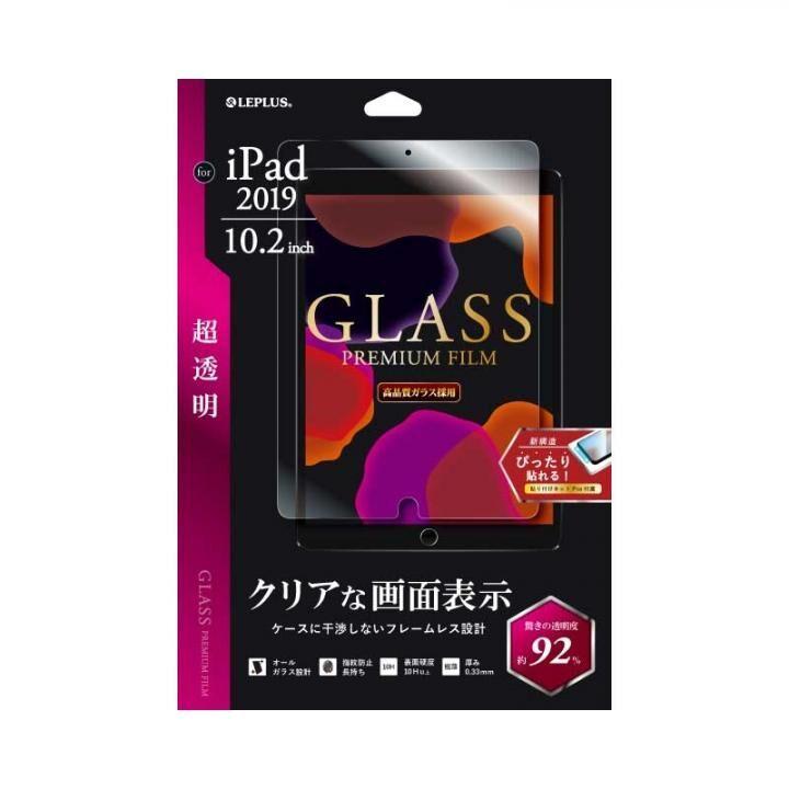 ガラスフィルム「GLASS PREMIUM FILM」 スタンダードサイズ 超透明 iPad 10.2インチ_0