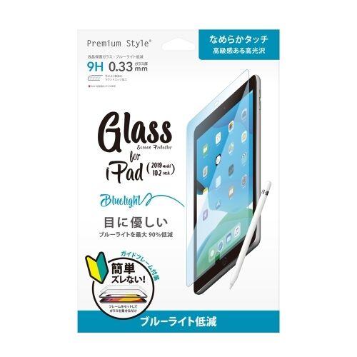 液晶保護ガラス ブルーライト iPad 10.2インチ_0