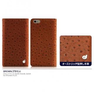 【iPhone6 Plusケース】手帳型ケース Zenith オーストリッチ型押し本革 ブラウン iPhone 6 Plus_1