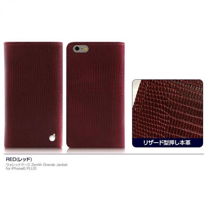 【iPhone6 Plusケース】手帳型ケース Zenith リザード型押し本革 レッド iPhone 6 Plus_0