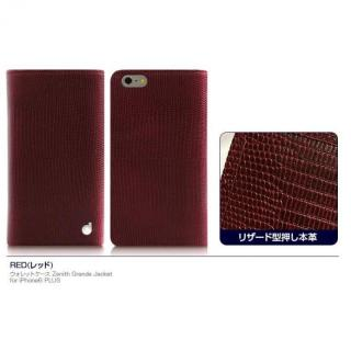 手帳型ケース Zenith リザード型押し本革 レッド iPhone 6 Plus