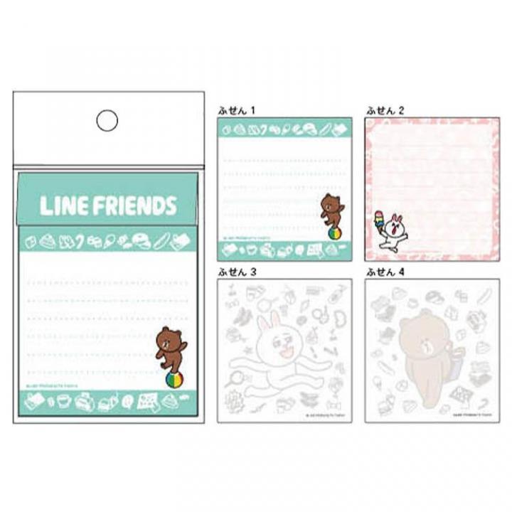 LINE ふせん A