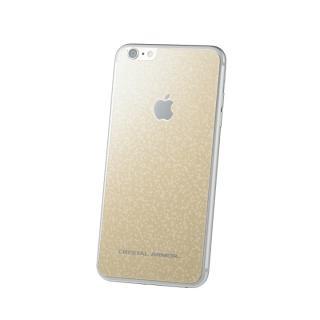 クリスタルアーマー バックプロテクター ブリリアントゴールド  iPhone 6s Plus/6 Plus