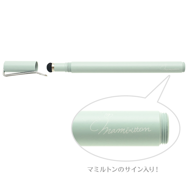 Su-Pen マミルトンモデル