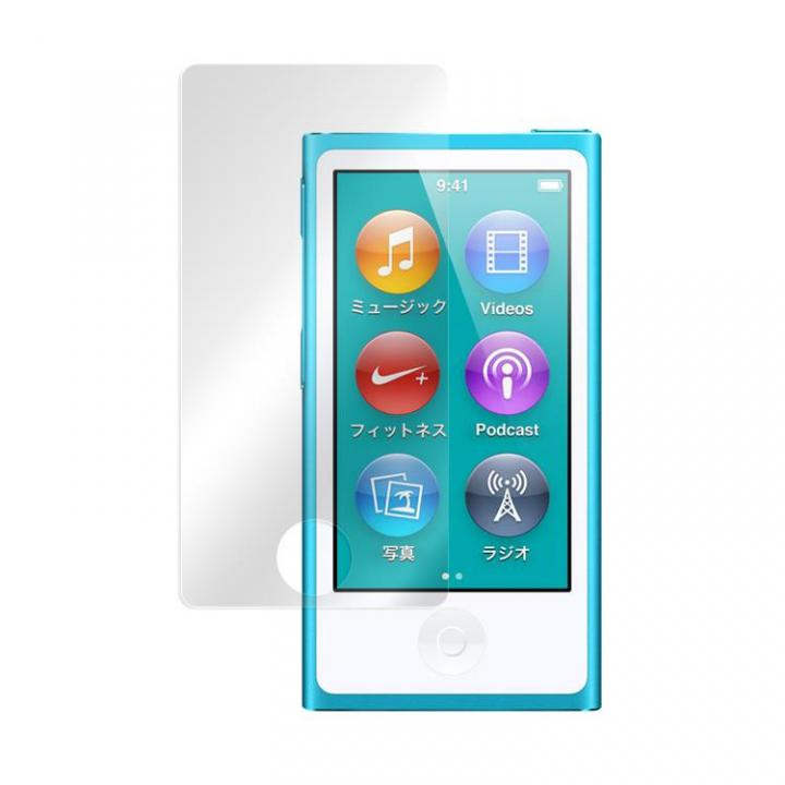 OverLay Brilliant  iPod nano(第7世代)_0