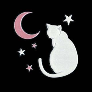 蒔絵シール I LOVE CAT 猫と月