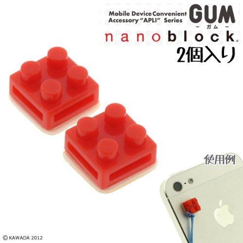 GUM貼って使えるストラップの穴 nanoblock/ナノブロック (レッド)