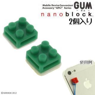 GUM貼って使えるストラップの穴 nanoblock/ナノブロック (グリーン)