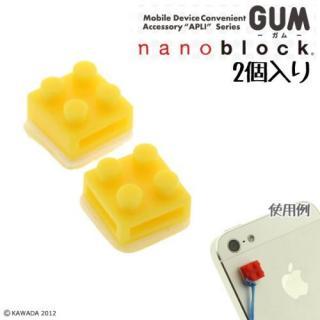 GUM貼って使えるストラップの穴 nanoblock/ナノブロック (イエロー)