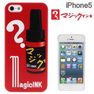 iPhone5 企業コラボ企画 寺西化学工業ハードケース(マジックインキ)