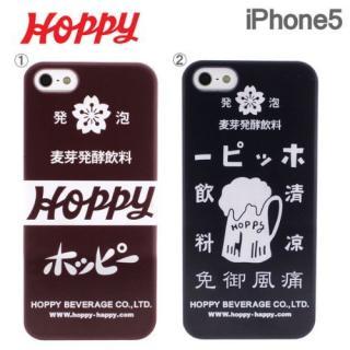 iPhone5 企業コラボ企画 ホッピーハードケース(ボトルデザイン)