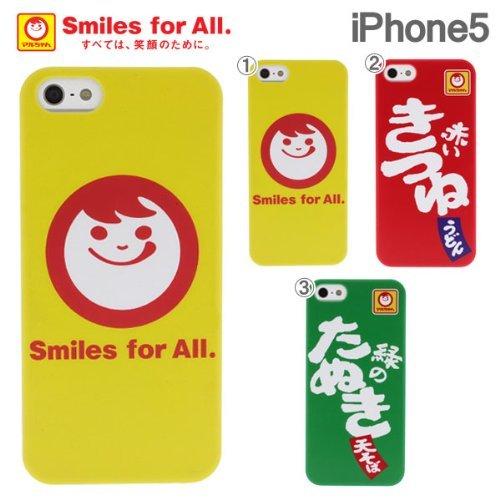iPhone SE/5s/5 ケース iPhone5 企業コラボ企画 東洋水産ハードケース(マルちゃん)_0