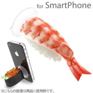 食品サンプルスマホスタンド お寿司・エビ iPhone 5s/5c/5/4s/4